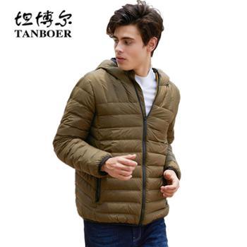 坦博尔TA19329轻薄羽绒服男短款秋冬连帽修身运动外套潮