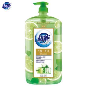 超能柠檬护手洗洁精1.5kg洁净去渍不伤手无残留