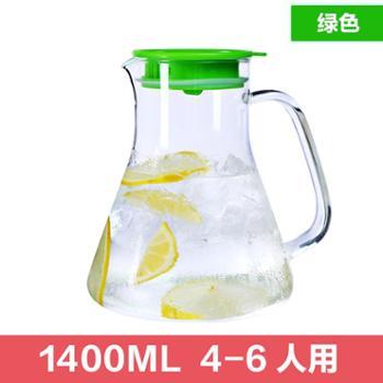 明尚德1400ml玻璃水壶套装YH065一壶二把杯