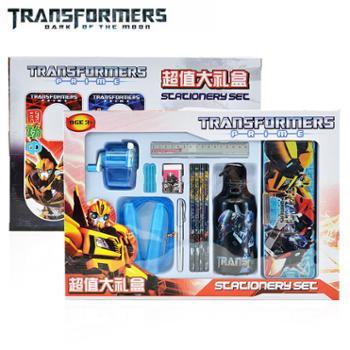 变形金刚Transformers文具大礼盒 学生文具套装 学习用品送礼