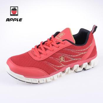 苹果/apple夏季新款时尚休闲慢跑鞋男士跑步鞋学生鞋9693