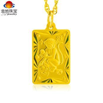 金地珠宝足金十二生肖吊牌纯金方牌小孩男士吊坠动物属相猴年饰品节日礼物