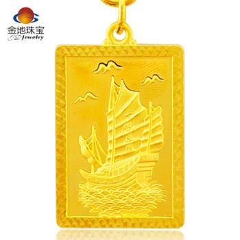 金地珠宝足金一帆风顺男士吊牌黄金吊坠纯金方牌送男友送父亲