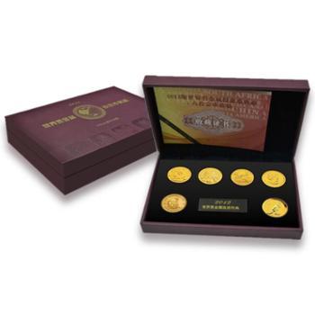金地珠宝2012版世界贵金属投资币典藏六国金币6枚套装