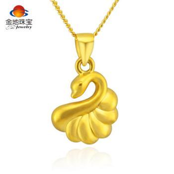 金地珠宝3D硬金天鹅吊坠足金天鹅吊坠黄金天鹅吊坠硬金吊坠