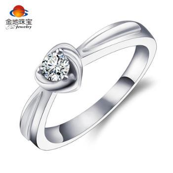金地珠宝 PT950钻石情侣对戒相爱钻石戒指