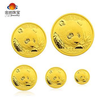 金地珠宝2018年熊猫金币五枚套装足金金币收藏投资送礼佳品送长辈送朋友