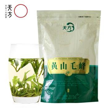 天方250g一级黄山毛峰绿茶安徽茶叶