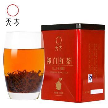 【买三送一送同款】天方100g祁门红茶红毛峰安徽天方茶叶