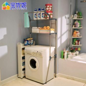 宝优妮洗衣机置物架洗衣机架浴室置物架落地卫生间置物架收纳J010冷灰色均码