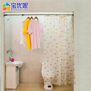 宝优妮浴室浴帘杆伸缩杆晾衣杆撑杆窗帘杆浴杆免打孔DQ-0210送浴帘