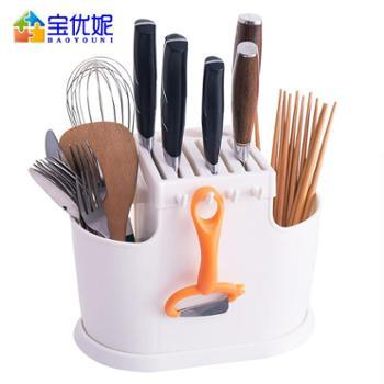 宝优妮筷子篓收纳盒筷子笼家用厨房刀具收纳架筷子筒塑料筷子桶DQ1207