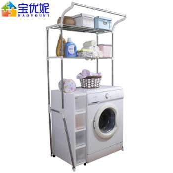 宝优妮洗衣机置物架落地不锈钢浴室马桶架子阳台滚筒洗衣机收纳架DQ5021-2