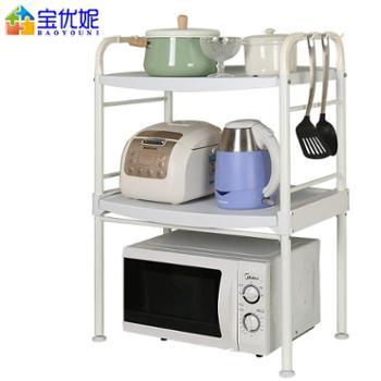 宝优妮微波炉架子多层家用烤箱架置物架厨房用品收纳架电饭锅架子DQ1210