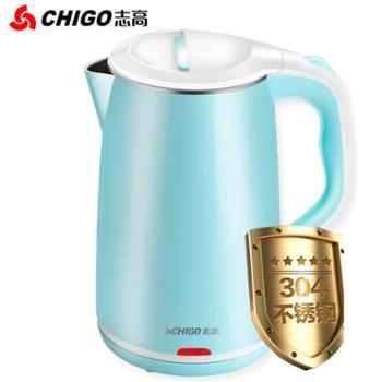 Chigo/志高 ZD1898家用电热水壶1.8升烧水壶304不锈钢开水壶电茶壶开水煲电水壶热水壶