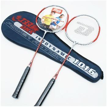 红双喜1016羽毛球拍2支装双拍情侣对拍送球包
