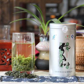 【极北云岫】日照绿茶春茶板栗香100g铁罐装特价包邮