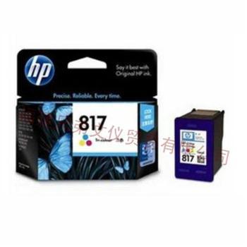 HP817彩色原装墨盒