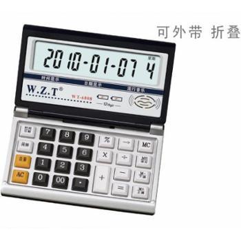 万众通计算器WT-6808