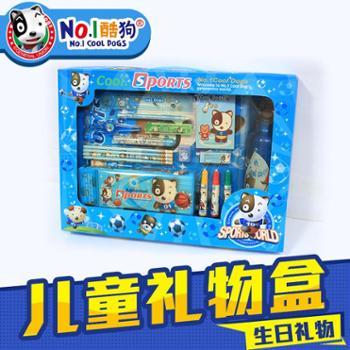 酷狗文具套装 儿童节礼物小学生文具礼盒儿童生日礼物奖品文具盒