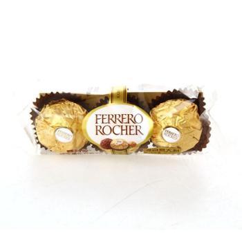 费列罗榛果威化巧克力37.5g(3粒装)