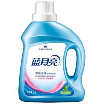 蓝月亮深层洁净自然清香洗衣液1kg