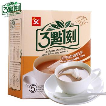 三点一刻经典炭烧奶茶100g(20g*5)