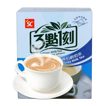 三点一刻经典伯爵奶茶100g(20g*5)
