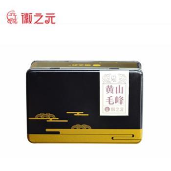 徽之元黄山毛峰(一级手工)250g