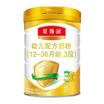 伊利金领冠3段(12-36个月)幼儿婴儿配方奶粉900g