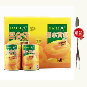 海利 砀山 糖水黄桃罐头 整箱装 425g*12罐