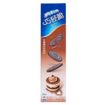 奥利奥巧轻脆薄片夹心饼干95g浓情提拉米苏味