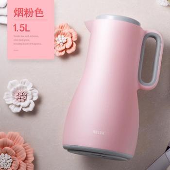 物生物沐风保温壶1.5L烟粉色