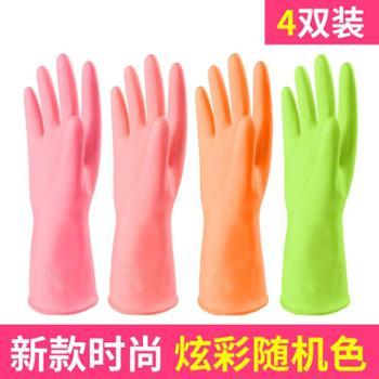 双一炫彩型单层乳胶家用手套 4双 L号颜色随机发货