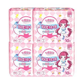 七度空间 少女系列纯棉表层日用超薄卫生巾245mm*10片一包 4包一组