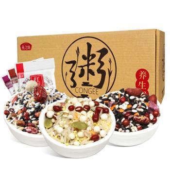 燕之坊家庭养生粥 礼盒装 2.25kg