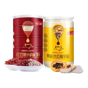 燕之坊五谷禅食 红粉瘦佳人礼盒 1kg