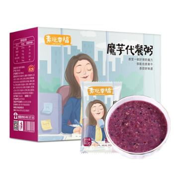 燕之坊魔芋代餐粥400g 紫薯味