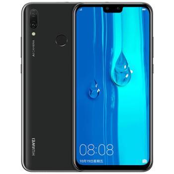 华为 畅享 9PLUS 手机 全网通 6G+128G