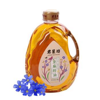 君星坊亚麻籽油1.8L