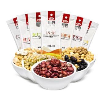 燕之坊每日豆浆组合-七种口味80g*7袋