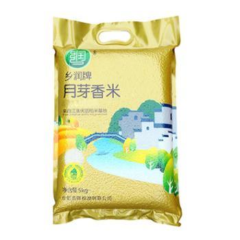 乡润月芽香米5kg