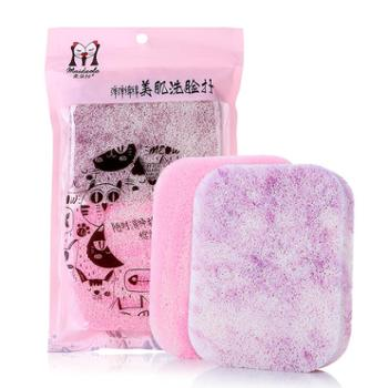 麦朵拉 美肌洗脸扑(2个装)颜色随机MDL100