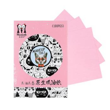 麦朵拉 原生吸油纸粉包装(100片)MDL650
