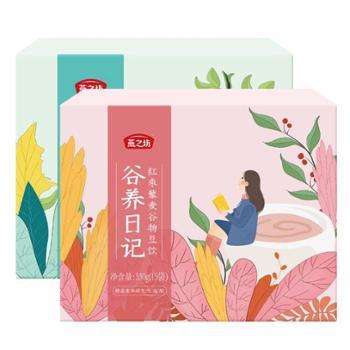 燕之坊谷物豆饮组合(紫淮山黑豆+红枣藜麦)330g*2盒