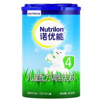 Nutrilon诺优能儿童配方调制乳粉4段800g(36-72个月)