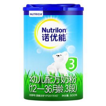 Nutrilon诺优能幼儿配方奶粉3段800g(12-36个月)
