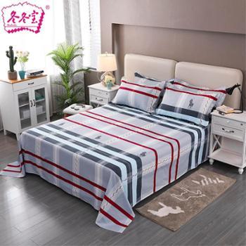 冬冬宝全棉床单条纹格子双人纯棉田园床上用品包邮