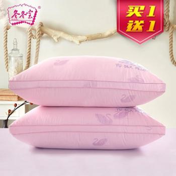 冬冬宝家纺买一送一柔软弹性枕成人全棉粉色情侣枕芯羽丝绒护颈枕头可水洗
