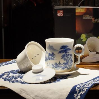 长城瓷艺烟弥漫梦兰山水杯茶具商务礼品办公商务杯